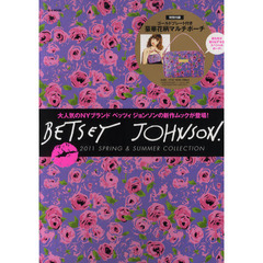 BETSEY JOHNSON. 2011SPRING&SUMMER COLLECTION