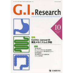 G.I.Research Journal of Gastrointestinal Research vol.21no.5(2013-10)
