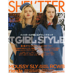 SHEL'TTER #34(2015SUMMER) IT GIRL STYLE MOUSSY/SLY/RODEO CROWNS/RCWB/rienda etc.