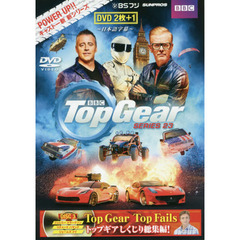 DVD Top Gear  23