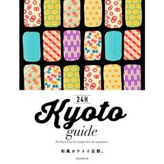 24H Kyoto guide Perfect trip for beginners & repeaters.