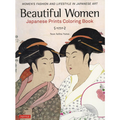 Beautiful Women Japanese Prints Coloring Book WOMEN'S FASHION AND LIFESTYLE IN JAPANE?