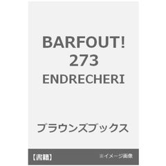 バァフアウト! VOLUME273(2018JUNE) TSUYOSHI DOMOTO PROJECT 「ENDRECHERI」