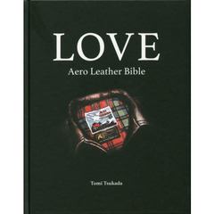 LOVE Aero Leather Bible