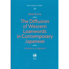 The Diffusion of Western Loanwords in Contemporary Japanese A Variationist Approach