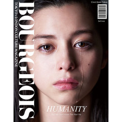 BOURGEOIS vol.2 :Tokyo x London Culture Magazine