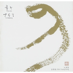 The One ~ Kim Young Dong (輸入盤)
