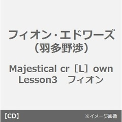 Majestical cr[L]own Lesson3 フィオン