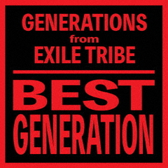 GENERATIONS from EXILE TRIBE/BEST GENERATION(International Edition/CD+Blu-ray)