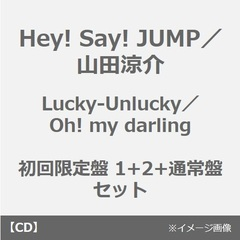 Hey! Say! JUMP/山田涼介/Lucky-Unlucky/Oh! my darling(初回限定盤 1+2+通常盤 セット)