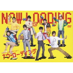 D-BOYS STAGE 2010 trial-1 「NOW LOADING」