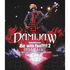"DAMIJAW/DAMIJAW 47都道府県tour ""Be With You!!!!!2"" 2013.5.17 O-EAST(Blu-ray Disc)"
