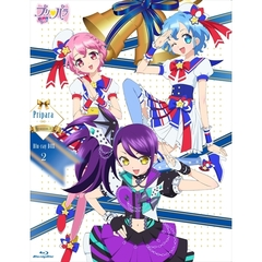 プリパラ Season 2 Blu-ray BOX 2 <セブンネット限定特典もふもふタオル付き>(Blu-ray Disc)