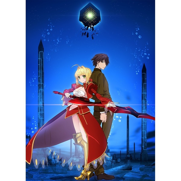 Fate/EXTRA Last Encore 1 <完全生産限定版>