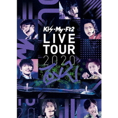 Kis-My-Ft2/Kis-My-Ft2 LIVE TOUR 2020 To-y2 通常盤DVD 外付特典無し(DVD)