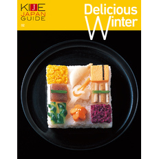 KIJE JAPAN GUIDE vol.2 DELICIOUS WINTER
