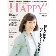 Are You Happy? (アーユーハッピー) 2019年6月号