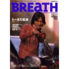 BREaTH Vol.11