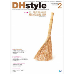 DHstyle  3-28