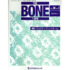 THE BONE VOL.24NO.1(2010.1)
