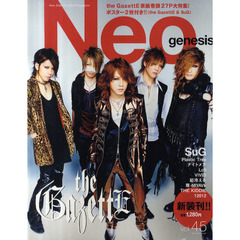 Neo genesis NEW STANDARD ROCK MAGAZINE vol.45