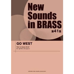 New Sounds in Brass NSB 第41集 GO WEST