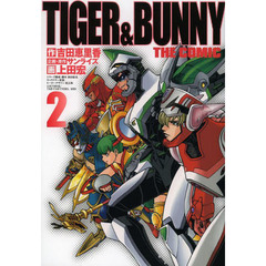 TIGER & BUNNY THE COMIC 2