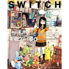 SWITCH VOL.33NO.1(2015JAN.)