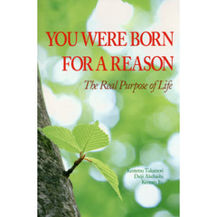 YOU WERE BORN FOR A REASON The Real Purpose of Life Paperback Editon