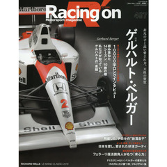 Racing on Motorsport magazine 497