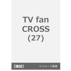 TV fan CROSS(27) 2018年8月号