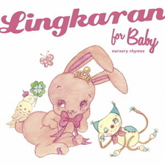 Lingkaran for Baby