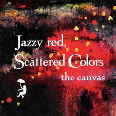 Jazzy red,Scattered colors
