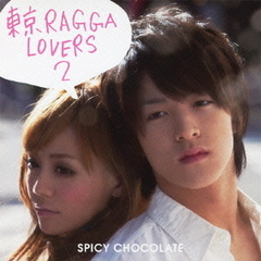 東京RAGGA LOVERS 2