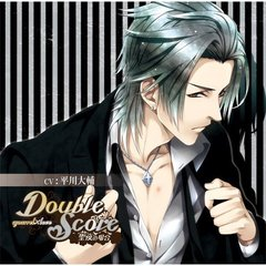 Double Score~quarrel×love~聖夜の場合