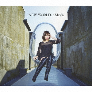 NEW WORLD(DVD付限定盤)