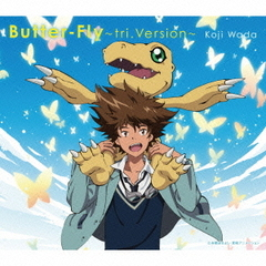 Butter-Fly~tri.Version~