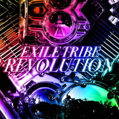 EXILE TRIBE REVOLUTION(DVD付)(外付特典:A3クリアポスター(EXILE TRIBE絵柄))