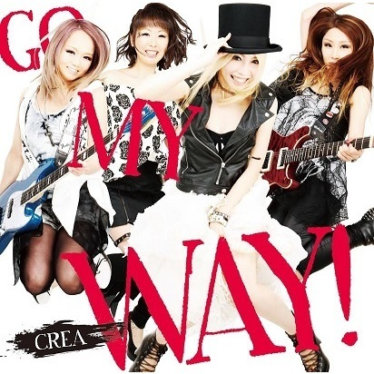 CREA/GO MY WAY!