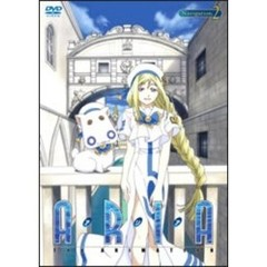 ARIA The ANIMATION Navigation.2(DVD)