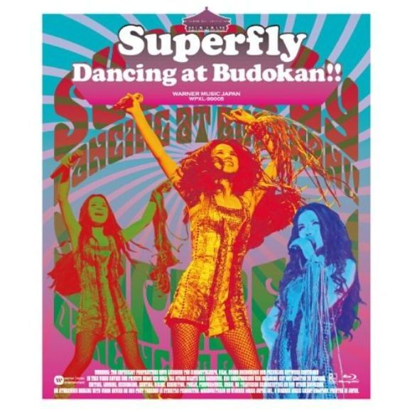 Superfly/Dancing at Budokan!! 【Blu-ray】(Blu-ray Disc)
