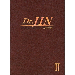 Dr.JIN <完全版> DVD-BOX 2(DVD)