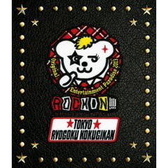 Original Entertainment Paradise 2013 ROCK ON!!!! 両国国技館(Blu-ray Disc)