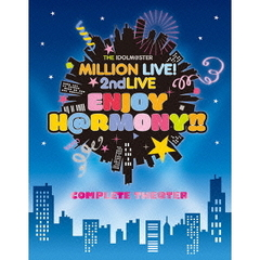 "THE IDOLM@STER MILLION LIVE! 2ndLIVE ENJOY H@RMONY !! LIVE Blu-ray ""COMPLETE THE@TER"" <完全生産限定>(Blu-ray Disc)"
