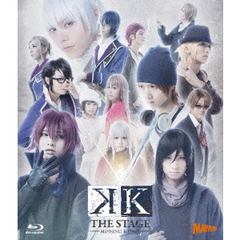 舞台 『K -MISSING KINGS-』 Blu-ray(Blu-ray Disc)