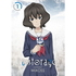 Lostorage conflated WIXOSS 1 <カード付初回生産限定版>(Blu-ray Disc)
