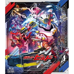 仮面ライダービルド Blu-ray COLLECTION 4(Blu-ray Disc)