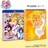 美少女戦士セーラームーン SuperS Blu-ray COLLECTION 2(Blu-ray Disc)