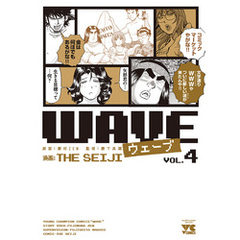 WAVE 4