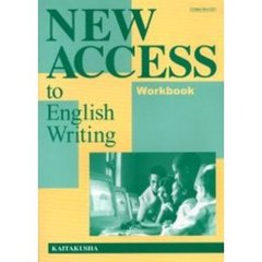 New access to English writing workbook